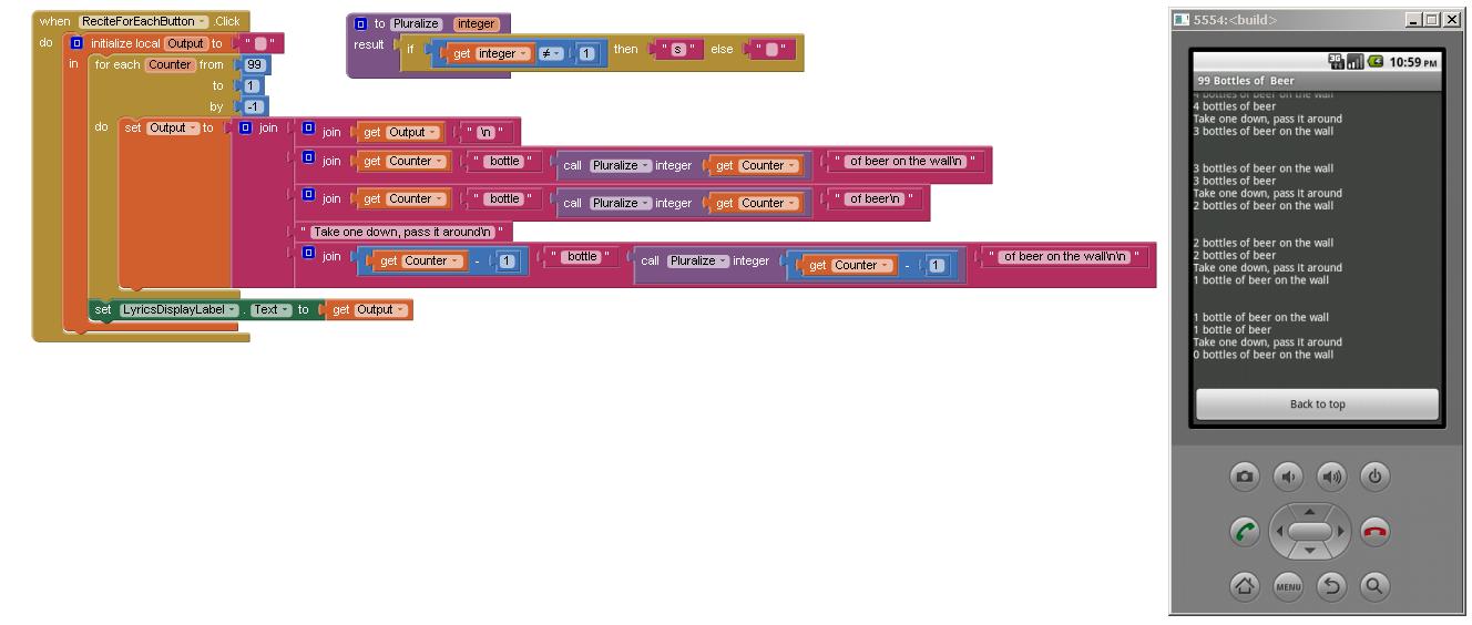 App inventor screenshot